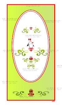 Carte double - Alsace réf 16a